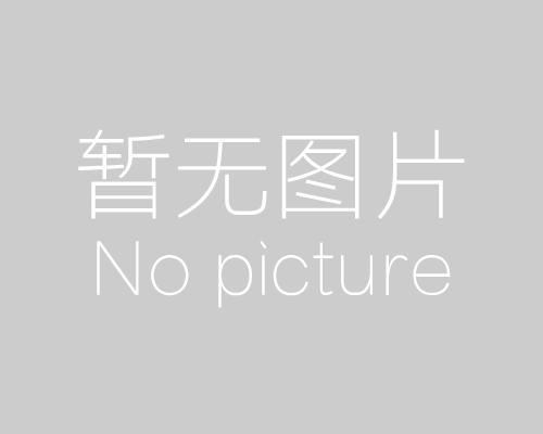辽宁省危险废物综合经营许可证持证单位名单