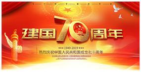 点赞中国,昂扬新时代